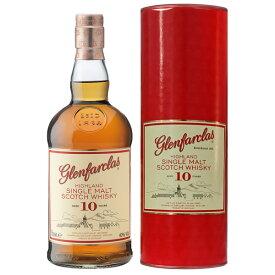 グレンファークラス 10年 40度 700ml [並行輸入品]【スペイサイド モルト シングルモルト スコッチ ウイスキー イギリス】