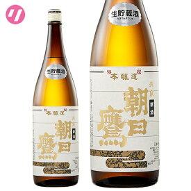 朝日鷹 特撰 本醸造 1800ml【高木酒造】2019年詰