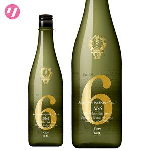 新政NO.6 S-type 純米吟醸 750ml[新政酒造]2020年詰以降