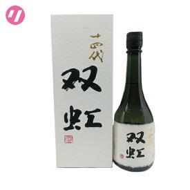 十四代 大吟醸 双虹 日本酒 720ml 2020年11月詰
