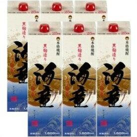【芋焼酎】濱田酒造 海童 25度 1800ml(1.8L)パック 1ケース(6本入り)