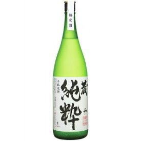 【芋焼酎】大石酒造 蔵 純粋 40度 1800ml瓶