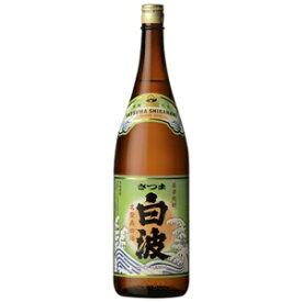 【アウトレット】薩摩酒造 さつま白波 25度 1800ml(1.8L)瓶