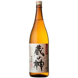 【芋焼酎】蔵の神 25度 1800ml(1.8L)瓶