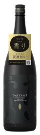 だいやめ 【芋焼酎】 DAIYAME 芋 焼酎 25度 1.8L 1800ml 瓶 濱田酒造