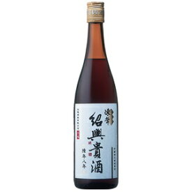 永昌源 陳年紹興貴酒 8年 640ml瓶