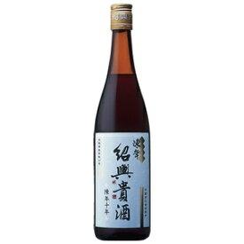 永昌源 陳年紹興貴酒 10年 640ml瓶