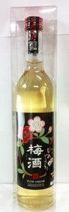 【梅酒】近藤酒造 華姫桜 ひめさくらの梅酒 12度 500ml瓶 無添加 無香料 南高梅