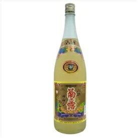 【泡盛】菊之露酒造 菊の露 菊之露(きくのつゆ) サザンバレル 25度 1800ml(1.8L)瓶