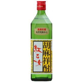 【胡麻焼酎】紅乙女酒造 紅乙女 長期貯蔵 25度 720ml瓶