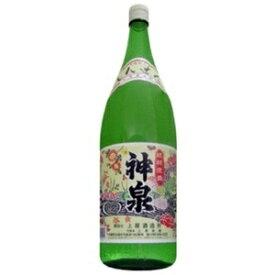 【泡盛】上原酒造所 神泉 30度 1800ml瓶
