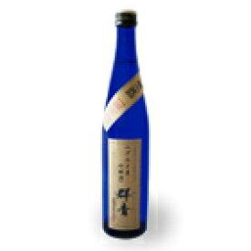 【清酒】近藤酒造 華姫桜 群青 グルメ系吟醸酒 500ml瓶