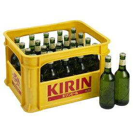 【ビール】【送料無料】ハートランド 中瓶 500ml瓶 1ケース(20本入り)【ゆうパック限定 送料無料(沖縄・離島を除く)】