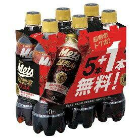 【ソフトドリンク】【送料無料】キリン メッツ コーラ 480mlペットボトル【20本入プラスおまけ4本付 合計24本でのお届けです 】【(北海道・沖縄・離島の一部を除く)(北海道・沖縄はプラス2200円いただきます)】