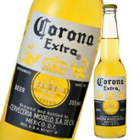 コロナ ビール エキストラ 4.6度 355ml瓶Corona Extra_あす楽平日正午迄_[リカーズベスト]_[全品ヤマト宅急便配送]【キャッシュレス・消費者還元事業対象店舗(5%還元事業者)】
