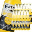 送料無料 コロナ ビール エキストラ Corona Extra beer 355ml瓶 24本入り(1ケース)※北海道・沖縄・クール便指定は別途864円送料がかかります[リカーズベスト]_[全品ヤマト宅急便配送]
