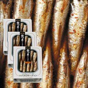 KK 缶つまプレミアム ハバネロサーディン 3缶パック【お取り寄せ1週間かかります】_[リカーズベスト]_[全品ヤマト宅急便配送]【キャッシュレス・消費者還元事業対象店舗(5%還元事業者)】