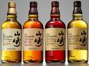 山崎 2020 edition 700ml × 4 化粧箱付 4種類 各1本 サントリー シングルモルト ウイスキー パンチョン ボルドーワイ…