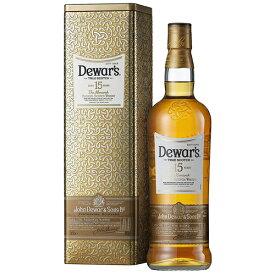 デュワーズ 15年 750ml 40度 ブレンデッド スコッチ ウイスキー whiskey 洋酒 御祝 御礼 家飲み 宅飲み ギフト プレゼント 記念日 誕生日 御中元
