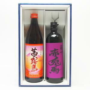 茜霧島 赤兎馬 紫 芋 焼酎 900ml 720ml