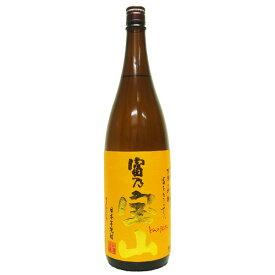 富乃宝山 いも焼酎 とみのほうざん 1800ml 1.8L 25度 芋 焼酎