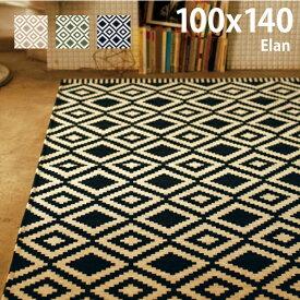 キリム柄 北欧 アメリカン ヴィンテージ カーペット ラグ 絨毯 水洗いOK ゴブラン織 長方形 ラグ マット アジアン『エラン』 約100×140cm【】