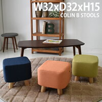 スツールチェア椅子ひじ掛け『コリンB/COLIN』約29×29×28cm【北欧ナチュラル子供部屋】【小型送料】【smtb-k】【】