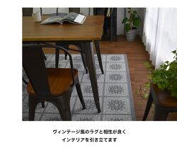 ヴィンテージメタルシリーズ『Lift/リフト』メタルダイニングテーブル座面:ウッド組立式ダイニングテーブルアイアン【大型商品】【】