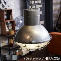 ◆◆ハモサダイナーシリーズシーリングライト照明HAMOSA『DINER3』3灯インテリアヴィンテージアンティークアメリカン蛍光灯LED[中型商品160]送料無料ラグマット【】[smtb-k]