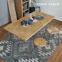 CZシリーズ『 ダイニングテーブル/CZ010 』カフェ インダストリアル ブルックリン シンプル ウッド 杉 アイアン テー…