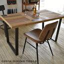 カフェ インダストリアル ブルックリン シンプル ウッド 杉 アイアン テーブルキッチン リビング 家具 おしゃれ クール 人気 ヴィンテージCZシリーズ 『ダイニングテーブル/CZ016』\送料無料/一部地域要