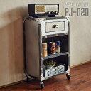 PJシリーズ『キャビネット/PJ020 』メタル カフェ インダストリアル ブルックリン 男前 カフェ インテリア シンプル 鉄 アイアン 家具