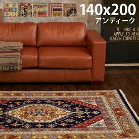 イラン製 ウィルトン織高級 絨毯 カーペット ラグ『ANTIQUE/アンティーク』 約140×200cm 厚手 キリム アンティーク カーペット 絨毯 ラグ [小型商品170] ラグマット【smtb-k】