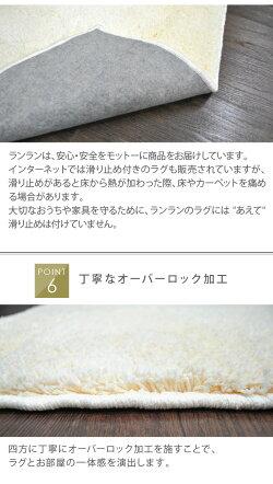 ラグマットマットシャギーマイクロファイバー北欧洗えるウオッシャブル長方形ポポン約100×140cm【】【smtb-k】【w1】