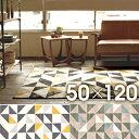 玄関マット ラグ 絨毯 北欧風 ふわふわ さらさらジオメトリー 約50×120cm【ラグマット北欧カーペットじゅうたん絨…