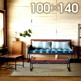 マット インド  ファブリックコットンラグ ローチ 綿 約100×140cm(サイズにゆがみあり)【インド 綿 北欧柄 刺繍 じゅうたん玄関】 【】