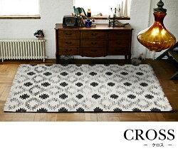 ラグマットお洒落ラグキリムカーペット絨毯インドフリンジクロス毛ウール約130cm×190cm