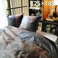 マルチカバー革調ベッドカバーソファカバーヴィンテージアンティークレトロカジュアル一人掛けディオDioマルチカバー約125×185cm【】