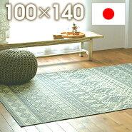 ラグ洗えるお洒落ラグマットヴィンテージビンテージ高級オールシーズン日本製国産エスニック約100×140【中型商品】