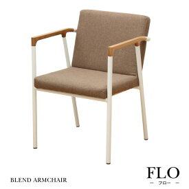 チェア 椅子 スタイリッシュ ナチュラル デザイナーズ パイプ椅子 キッチン リビングバルコニー デッキ ウッド フローテーブル
