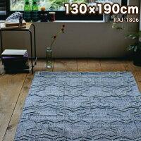 ラグマットヴィンテージ北欧カーぺットインド高級ラジRAJ-1806約130×190cm【北欧ヴィンテージサーフカジュアルじゅうたん絨毯】【】