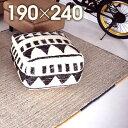 ◆アフターセール◆ ラグマット 北欧 ヴィンテージ ビンテージ カーぺット インド 高級ラジ RAJ-1809約190×240cm【ナチュラル カジュアル じゅうたん 絨毯】【】