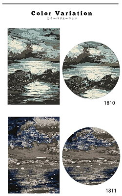 ラグマットヴィンテージ北欧カーぺットインド高級ラジRAJ-1810RAJ-1811約150cm丸形円形【北欧ヴィンテージサーフカジュアルじゅうたん絨毯】【】