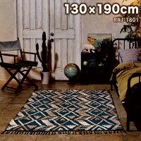 ラグマット北欧カーぺットインドウール高級ラジRAJ-1801約130×190cm【北欧ヴィンテージサーフカジュアルじゅうたん絨毯】【】