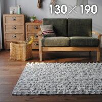 ラグマット北欧カーぺットインドウール高級ラジRAJ-1803約130×190cm【北欧ヴィンテージサーフカジュアルじゅうたん絨毯】【】