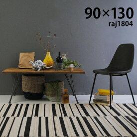 ラグマット 北欧 カーぺット インド ウール 高級ラジ RAJ-1804約90×130cm【北欧 ヴィンテージ サーフ カジュアル じゅうたん 絨毯】【】