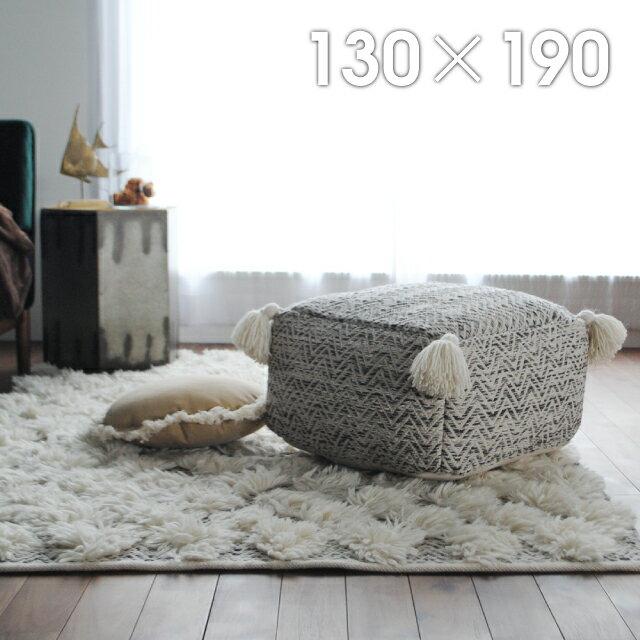 ラグマット 北欧 カーぺット インド ウール 高級ラジ RAJ-1805約130×190cm【北欧 ヴィンテージ サーフ カジュアル じゅうたん 絨毯】【】