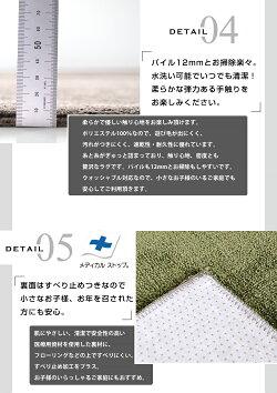 ラグ洗えるアレルバスタースミノエ国産日本子供安全すべり止め約130×190cm【smtb-k】【w1】