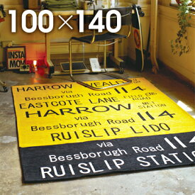 ヴィンテージ ビンテージ カーペット ラグ マット絨毯 英字 文字 ロゴ お洒落トレーノ 約100×140cm【】