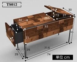 『テーブル/TS012』ビンテージヴィンテージカフェインダストリアルブルックリン男前インテリアシンプルウッド木製ダイニング【大型商品】